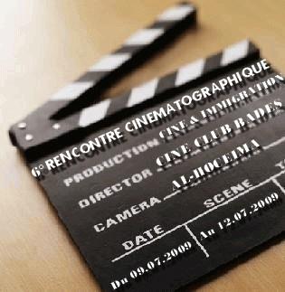 La liberté cinématographique